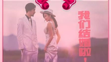 2016最新AE微信QQ小视频结婚婚礼请柬请帖模板素材