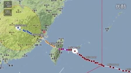 福清市台风灾害防御宣传片