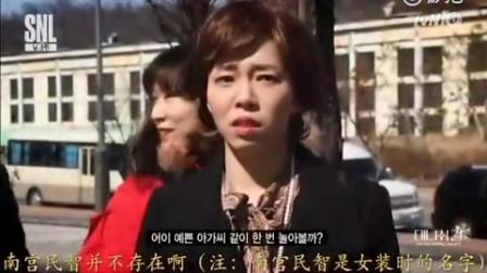 韩国搞笑版《丹麦女孩》风格突变!!!完全反应不过来啊!