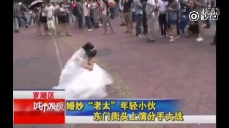90后新娘扮老太太拍婚纱照 新郎差点气死,扬长而去