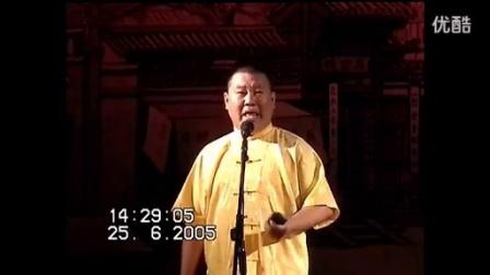 太平歌词《秦琼观阵》郭德纲20050625