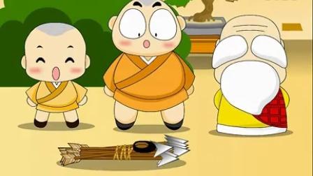 佛教动画-智远堂--21《一捆箭》_标清