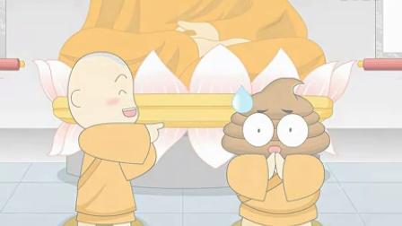 佛教动画-智远堂--11《心中有佛》_标清