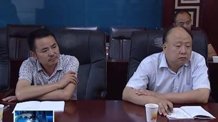 20160913我县与江苏吴氏企业签约  剑门铁皮石斛育苗研发及深加工基地建设项目