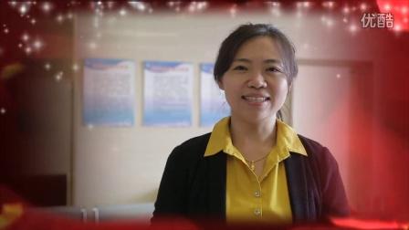 黑龙江省医院教师节表彰大会-教师风采及祝福语