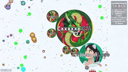 【Agar|全民星球|球球大作战】DRAGONS ARE REAL! AGAR.IO 7x POPSPLIT INSAN