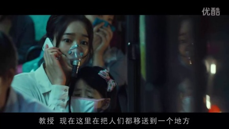 [阳光电影www.ygdy8.com].流感.BD.720p.中文字幕