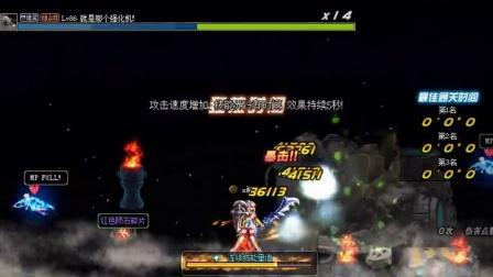 活动异次元攻坚战大地女神星辰之光精灵骑士守护者地下城与勇士dnf单刷视频
