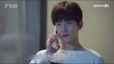 【玩剧配音】#表白季#倾城夫妇电话甜蜜