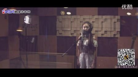 美女翻唱《走在冷风中》—— 杨洁 天津武清A12录音棚_高清