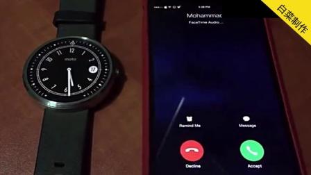 【音你一笑】IPhone 7 刚刚发布 这铃声就被玩坏了