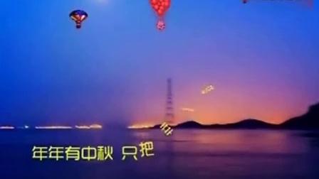 中秋节祝福语—在线播放—优酷网,视频高清在线