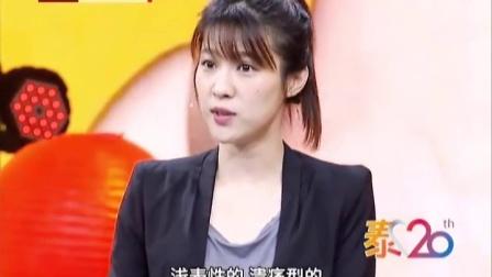中国人民解放军(310)总医院消化科令狐主任讲养生