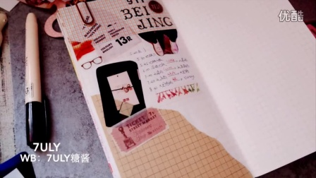 7uly traveler's notebook process