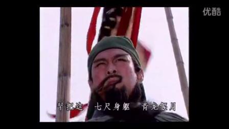 三国演义--关云长单刀赴会