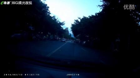夜视版 e导游K3后视镜一体机 行车记录仪 夜晚测试