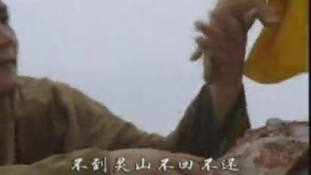 uygurqa西游记9