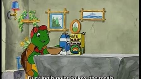 英语启蒙动画  小乌龟学美语  第二集  富兰克林和小鸭子 Franklin AND THE DUCKLING
