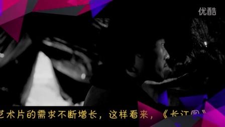 国产精品文艺片《长江图》难懂?导演告诉你解锁密码