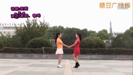 《万水千山总是爱》原创附教学 中秋特辑_广场舞视频在线观看 - 280广场舞