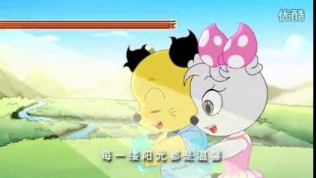 山猫和吉咪拼图密码主题曲《幸福之歌》片头版