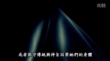 《矛盾》-「推廣理性影片競賽」2012年優勝作品