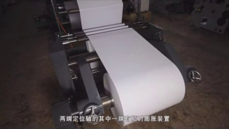 Automatic High Speed Flexo School Exercise Book Production Line