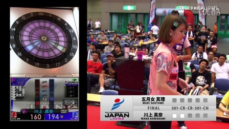 【DARTSLIVE.TV】JAPAN2016 STAGE 9 决赛精彩视频