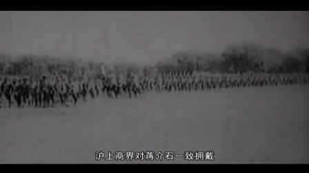 中国通史197血色阴谋