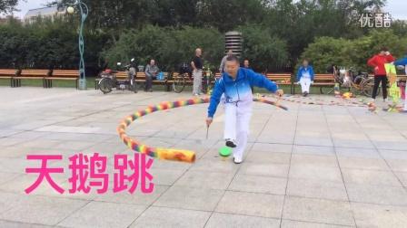 【大庆空竹网】仲秋舞龙008(胡会元老师)