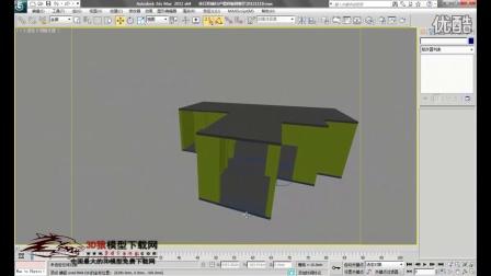 3D样板间场景效果图教学01