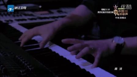 《中国新歌声》那英《花一开满就相爱》纯享版