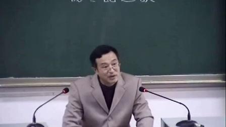 成都中医药大学伤寒论01_标清