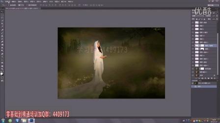 PS教程李涛全集-Photoshop CC基础课时05-新建文件和在PS中常保存的三种格式