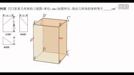 10秒三视图还原直观图立体几何练习题