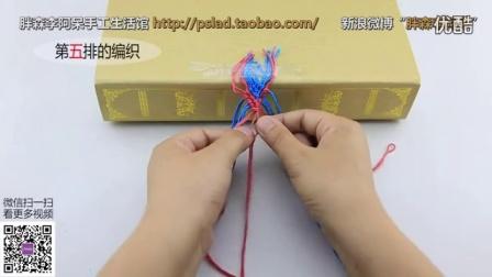 【胖森李阿呆】3#蕾丝线编织wayuu包带的视频教程_标清