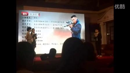 北京卫视《我的爱情撞上了战争》开播新闻发布会(片段)