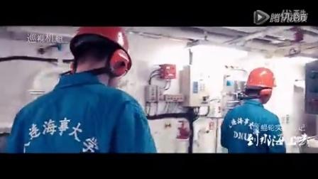 """""""教练,我想上船去!""""——DMU微电影《到那海上去》"""