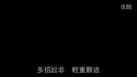 三官經普通话诵读(字幕)