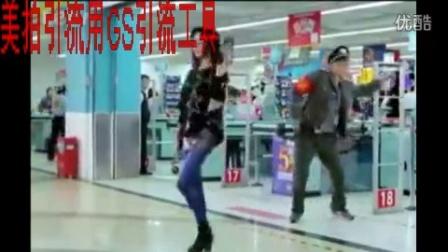 江西方言搞笑版无厘头超市保安