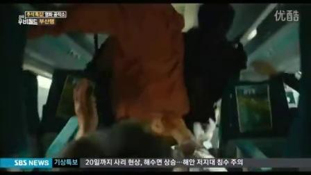 20160917 접속!무비월드【SBS韩国电影快讯】E562