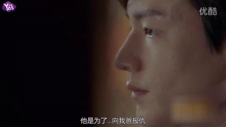 《任意》林周焕金宇彬 既对立又有爱的兄弟