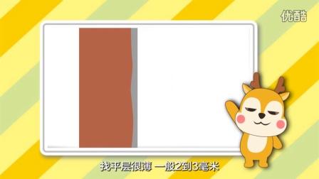 """芜湖学习装修墙面处理流程 不做""""装修小白"""""""
