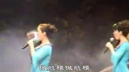 编织情歌(博白客家歌谣演唱团)客家歌