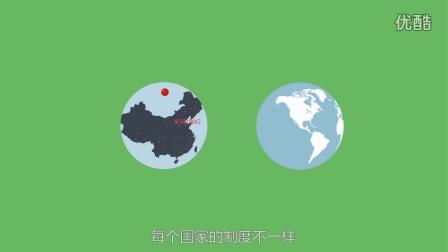 画说垃圾分类-深圳大学o one Zero小组