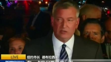 美国纽约爆炸事件 纽约市长说爆炸是人为造成 受伤人数上升至29人 160918 新闻空间站