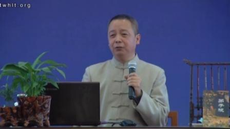 遵化市第五届中华优秀传统文化公益论11
