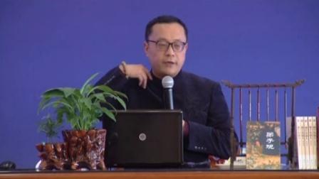 遵化市第五届中华优秀传统文化公益论12