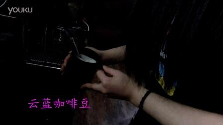 爱宝咖啡机打奶泡-9255-logo《云蓝咖啡豆》意式咖啡拉花练习