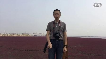 100个中国最美的地方之一!红海滩创业分享!